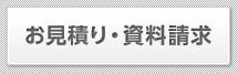 bnr-mitsumori_n