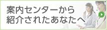 bnr-syoukai_o
