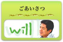 greeting_n