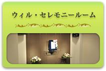 room_n